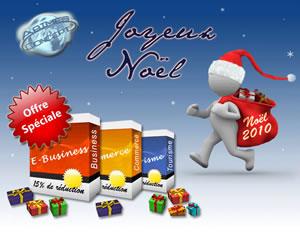 Faites vos achats de Noël sur Internet !