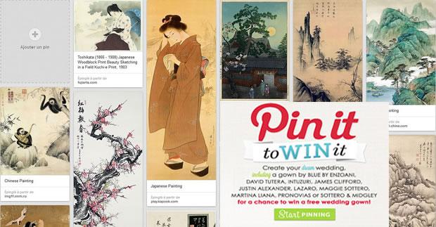 Lancer un jeu concours sur Pinterest !